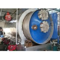 Buy cheap Economical Waste Oil Distillation Equipment Compact Structure For Gasoline / Diesel Oil from wholesalers
