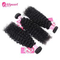 Buy cheap Jerry Curly Malaysian Virgin Hair Bundles Unprocessed Double Weft For Black Girl from wholesalers