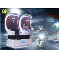 Buy cheap 360 Degree Experience 9D Egg VR Cinema For Malls , One Year Warranty product