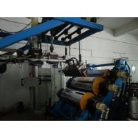 Buy cheap PE / PP Plastic Sheet Making Machine Production Line Single Screw 750-2000mm from wholesalers