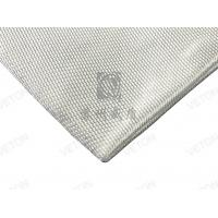 Buy cheap Welding Blanket-Silica Fabric from wholesalers