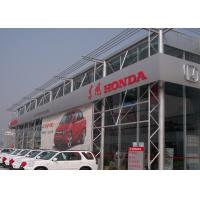 Buy cheap Professional Car Showroom Architecture Eco Friendly Aluminum Plastic Panel Roof product