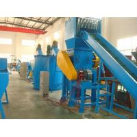 Buy cheap PET bottle washing,crushing,recycling machinery/production line/plant from wholesalers
