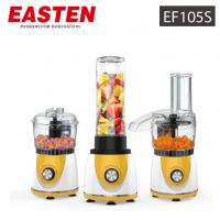 Buy cheap Easten Multi-function Best Food Processor as seen on TV/ Hot Selling Attractive Mini Food Processor from wholesalers
