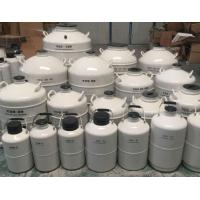 Buy cheap best quality animal cyogenic storage tank 6L dewar container price in VA from wholesalers
