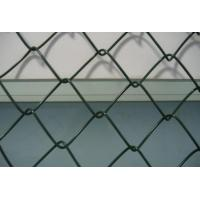 Buy cheap Vinyl Coated Chain Link Fence/Chain Link Fence Fabric from wholesalers