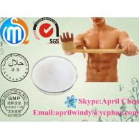 Buy cheap Pharmaceutical Muscle Building Steroids Hongdenafil Acetildenafil Male CAS 831217-01-7 from wholesalers