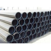 Buy cheap Round Seamless Black Steel Pipe , High Strength Steel Seamless Line Pipe from wholesalers