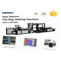 Buy cheap Computer Control Fully Automatic Non Woven Bag Making Machine With Ultrasonic from wholesalers