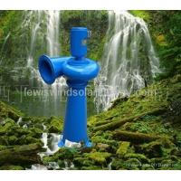 Buy cheap Volute axial flow water turbine generator(300w-15kw) from wholesalers