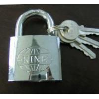 Buy cheap New Chrome Plated Iron Padlock from wholesalers
