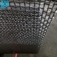 Buy cheap 1x1 Mesh Crimped Woven Wire Mesh (1.6-4.8mm wire diameter) from wholesalers