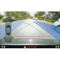 Buy cheap Audi A1 Q3 Car Rear view system Integration for Backup Camera multimedia from wholesalers