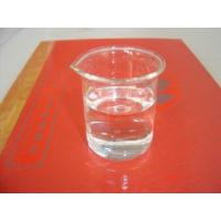 Buy cheap Sheep feed additives Choline Chloride Liquid 75% manufacturers from wholesalers