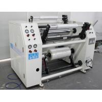 Buy cheap semi-maunal PE wrapping film  rewinding machine price from wholesalers