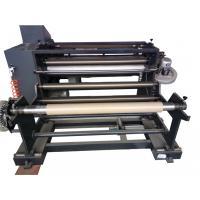 Busbar Polyester Film Cutting Machine, mylar slitting machine, busbar machine, busar mylar cutting machine