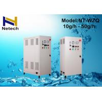 Buy cheap 10g 40g 50g Ozone Generator Water Treatment / Corona Discharge Ozone Generator from wholesalers