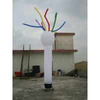 Buy cheap Small White Inflatable Dance Tube Man Party Advertising Products Outdoor from wholesalers