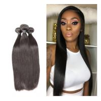 Buy cheap Healthy And Thick End 100% Indian Remy Human Hair Weave Natural Color For Ladies from wholesalers