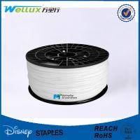 Buy cheap ABS Plastic 1.75mm / 3.00mm 3D Printing Filament for 3D Printer ROHS Approval from wholesalers