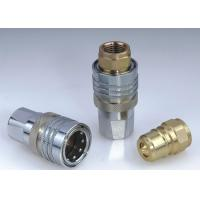 Steel Hydraulic Quick Connect Couplings , TEMA TH Type Quick Disconnect Hydraulic