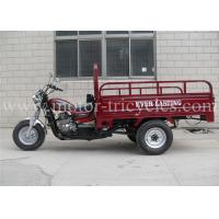 Buy cheap 175cc 200cc 300cc Rear Oil Brake Tricycle 3 Wheel Motorcycle RS150ZH-E product