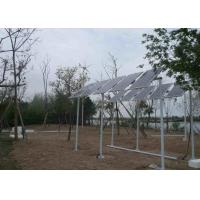 Buy cheap 3KW Hybrid Solar And Wind Energy System , Solar Wind Power Generator System For Camping Site from wholesalers