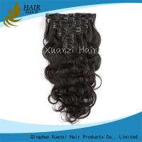 Buy cheap Virgin Kinky  Curly Hair Weave , Human Hair Clip In Extensions No Shedding from wholesalers