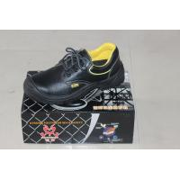 Buy cheap China manufacturer safety boots/safety shoes/working shoes from wholesalers