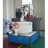 Buy cheap PVC Powder Mixing Machine from wholesalers