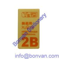 Buy cheap korea eraser,2D eraser for korea, 2B soft eraser from wholesalers