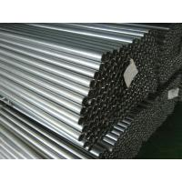 Buy cheap Hot Rolled Seamless Steel Pipe A210 ASTM from wholesalers