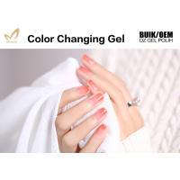 Buy cheap Perfect Match Mood Changing Gel Nail Polish For Salon No Yellowish product