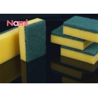 Buy cheap Dry Clean Scrubber Magic Clean Eraser Polyester / Polyamide Material Melamine Sponge from wholesalers