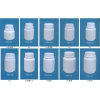 Buy cheap 15g-1000g Solid Round Square PE Bottles with anti-theft caps product