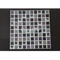 Buy cheap Professional Indoor 1.5 - 2mm 3D Gel Wall Tiles Stickers Labels For Hotel from wholesalers