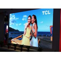Buy cheap High Definition Church LED Screen Information P2 LED Panel Boards from wholesalers