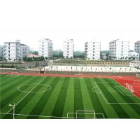 Buy cheap Natural Color Outdoor Synthetic Turf , High School Synthetic Grass Lawn Football Pitch from wholesalers