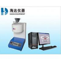 Buy cheap Thermo Plastic Testing Machine With Digital Display ,Melt Flow Index Tester JIS-K72A from wholesalers