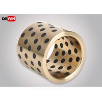 Buy cheap Customized Self Lubricating Bush / JDB Self Lubricating Bronze 08*12*08 from wholesalers