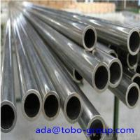 Buy cheap ASTM A790 / A790M UNS S32550 Super Duplex Stainless Steel Pipe DN15 - DN1200 product