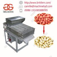 Buy cheap New Type Peanut Red Skin Peeling Machine for Sale with Large Capacity 600kg/h from wholesalers