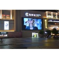 Buy cheap HD Outdoor P10 LED Display Board ,  P10 LED Display Screen , advertising outdoor P10 led display from wholesalers