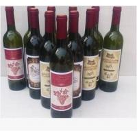 Buy cheap High quality 750ml Amber/Dark Green/Clear Glass Red Wine Bottles Wholesale from wholesalers