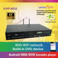 Buy cheap Professional home ktv karaoke machine hd jukebox with songs cloud,support  H.265 video, build in AGC/AVC from wholesalers