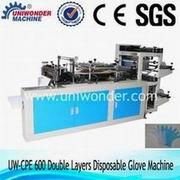 Buy cheap Cpe Double Layers Disposable Glove Making Machine from wholesalers