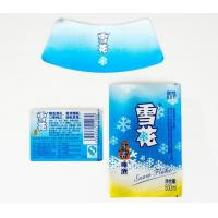 Buy cheap beer label one side coated paper silver coated paper aluminum foil coated paper from wholesalers