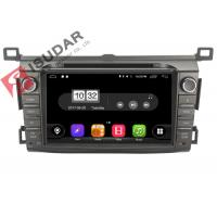 Buy cheap Durable Android Car Head Unit For Toyota Corolla Gps Navigation Entertainment System product