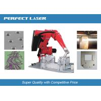 Buy cheap 40w Fiber Laser Cutting Machine , 3D laser cutter engraver Servo Motor Driver from wholesalers