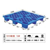 Buy cheap HDPE Plastic Heavy Duty Pallets Rackable For Factories / Warehouses / Garages from wholesalers
